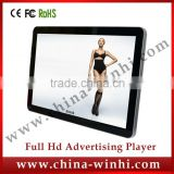 26 inch full hd in store digital signage vertical screens advertising player lcd billboard portable tv ideas lcd tv 12 volt