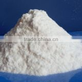 API Sodium Carboxy Methyl Cellulose (CMC)
