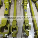 cardan joint for sale,Universal joint ,double cardan joint/pto shaft in 2017