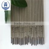 china easy arc welding electrodes 6013 7018