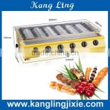 Gas Fuel Smokeless and environmental 6 small Head Barbecue Roaster