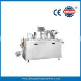 DPP-88C Small ALU-PVC Capsule Tablet Blister Packing Machine