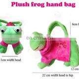 Nice design and Top quality plush frog handbag toys