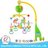 China manufacture electric plastic baby crib mobile hanger