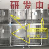 Pet cage/Animal operating table