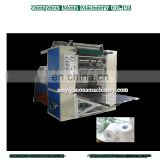 Complete line decorated toilet paper making machine production line