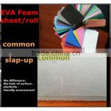 EVA,EVA foam for outdoor cushion,EVA Foam for car mats,shoes