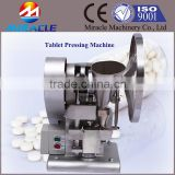 Factory directly supply Hotel use candy tablets forming machine (+86 13603989150)