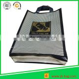 High-Density Plastic Merchandise Bag w / Handle