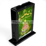 X'mas beautiful gift coffee house advertising desktop wireless cell phone charging station