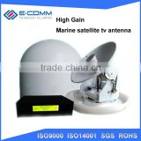 Hot sale!! Marine satellite TV antenna E-YM300 mobile marine satellite tv antenna with Two-axis tracking and GPS tracking