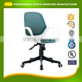 Personalized Arm Producer Patchwork Mesh Office Chair