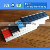 aluminium PVC anti-slip strip for laminate stairs