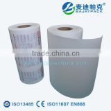 Blister Packing Paper for Disposable Syringe & Needle                                                                         Quality Choice