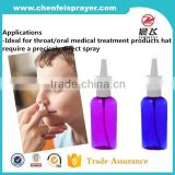 Top quality free sample hot style nasal sprayer pump plastic nasal mist spray pump discharge rate 0.12ml for plastic bottle