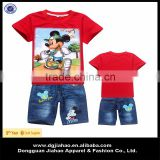 2014 new cotton kids clothes set wholesale china,children clothing boys                                                                         Quality Choice