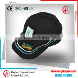 3D Embroidery High Quality Smooth Soft Curve Custom Velvet Baseball Winter Cap With Closure