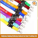 2014 high quality hot selling custom jacquard lanyard with key ring