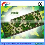 2016 Hot selling !! Camouflage pattern Silicon Keyboard Protector Skin cover for Macbook Pro 13 15 17 online shopping