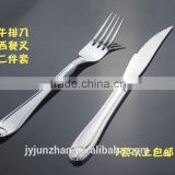 Stainless Steel Dinner knife made by Junzhan with very low price