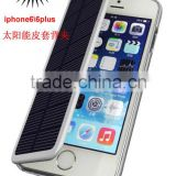solar power case charger For iphone 6s plus battery case Mobile Battery Case For Iphone6