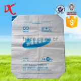China Block Bottom Woven Polypropylene Valve Cement Packing Bags for 50kg Cement