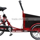 2016 Holland cheap 3 wheel electric tricycle cargo bike price/cargobike factory/kids cargo tricycle bicycle                                                                         Quality Choice