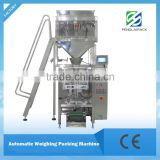 PL-420KB-4L Fully Automatic 4 Heads Line System Weigher Packing Machine