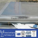 s235jr en 10025 hot rolled steel plate