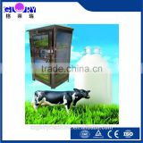 zzglory factory direct sale best quality fresh milk dispenser and milk vending machine and automatic milk atm                                                                         Quality Choice