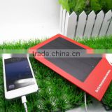 solar mobile phone charger/solar mobile charger/USB mobile charger