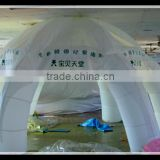 China Inflatable Tent Manufactuer, White Inflatable Tent For Rent, Outdoor Gazebo