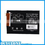 New Brand cheap price rechargeable BK-B-61 battery for vivo Y19t Y17t