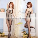 Fishnet Body Stocking Find cheapest and high quality sey lady full body fishnet stockings