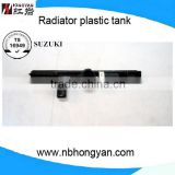 OEM manufacture supplier for auto parts radiator plastic tank for suzuki car