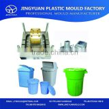 China High quality new design dustbin mould supplier and garbage container mould and waste crate mould manufacturer
