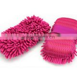 Auto Detailing Multi-function Microfiber Chenille Car Washing Sponge Car Cleaning Sponge Pad Discount Free Inspection