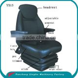 China Heavy Equipment Automotive Seats with Leather Cover