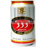 Best Selling for Beer 333 best choose for party.