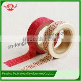 High quality famous brand adhesive plaster tapes