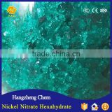 Nickel nitrate nickel catalyst