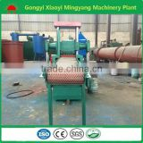 Mingyang brand with CE cylinder shisha hookah coal charcoal press machinery manufacturer