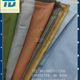T/C 80/20 45*45 96*72 Poplin Wholesale Woven Cheap Plain Dyed Fabric