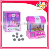 2013popular market entertainment coin machine,funny mini coin machine,claw candy machine for sale