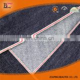 Cotton dark- blue japan denim fabric and japanese denim fabric for any jeans,pants and jacket