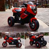 China factory directly sale 12V large plastic baby electric motorcycle toy car kids motorcycle price