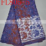 free shipping african guipure lace fabrics cord lace fabric colorful lace