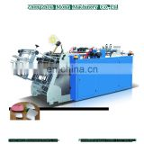 008613673603652 New Arrival Factory price Paper Box Container Case Dish Making Machine