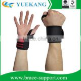 Elastic Wrist Wraps for Crossfit Training, Gym Workout, Powerlifting, Fitness Wrist Straps