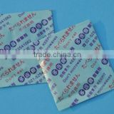 Oxygen absorbers for industrial food grade